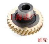 4模30齿铜蜗轮、4模31齿及34齿蜗轮蜗杆上海诺广配套加工