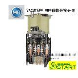 德國MR原裝產品 VACUTAP VV有載分接開關