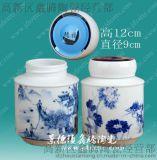螺旋絲陶瓷密封罐 陶瓷茶葉罐