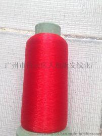 厂家直销缝纫线缝纫机线家用