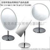 臺式旋轉化妝鏡全金屬鍍鉻高檔珠寶櫃檯禮品化妝鏡梳妝檯鏡