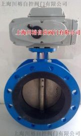 D941X-1.0/1.**口径电动法兰软密封蝶阀