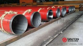 江苏新澎复合材料有限公司-大口径内衬不锈钢复合管