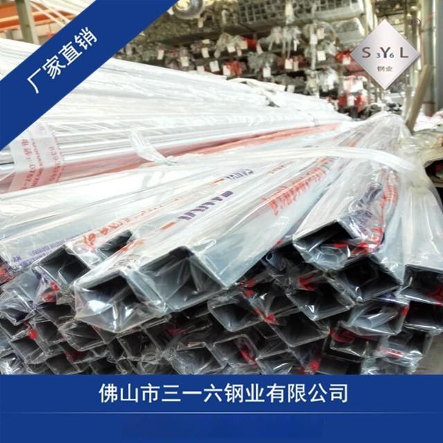 拉砂316不锈钢方管丨拉丝316不锈钢方通现货