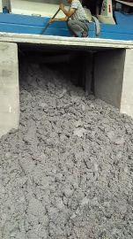 瑞特牌WL-550*1800洗沙污泥处理设备,离心式沙场污泥脱水机