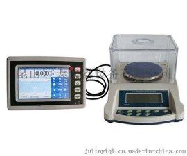 时时记录数据并可导出称重记录进行数据分析的电子秤