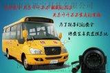 700線高清校車專用攝像機 客車側裝攝像機 高清紅外車載攝像機