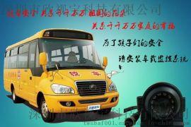 700线高清校车专用摄像机 客车侧装摄像机 高清红外车载摄像机