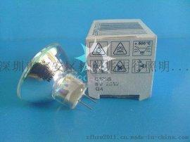 OSRAM欧司朗64255 8V 20W G4莱卡显微镜灯杯