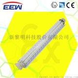 EEW/HRLM BPY系列防爆熒光燈