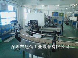 深圳超劲链板线 90度转弯全自动塑胶链板线 东莞链板输送线