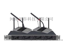 红外对频一拖四会议系统 XGW-604D(无线纯数字系列红外对频会议系统)