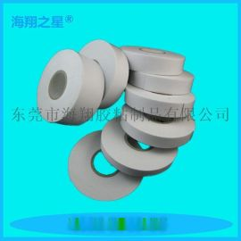 EVA泡棉双面胶卷材定做厂家直销高粘EVA泡棉双面胶带
