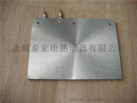铸铝电加热板,厂家直销