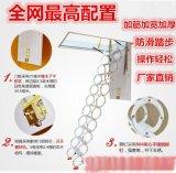 龙岩莆田电动遥控碳钢材质,杭州室内阁楼伸缩楼梯,宁波折叠阁楼楼梯