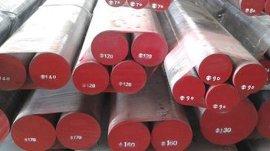 电渣重熔锻件H13Z改良H13热作模具钢 提高产品使用性能50%-600%用于锻模挤压冲模压铸模通用模具