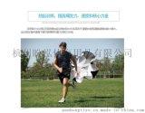 訓練阻力傘體能傘足球訓練滑輪訓練足球訓練田徑力量器材跑步爆發力量傘