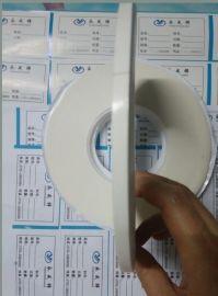 深圳CX1030系列0.1-0.7MM无基材导热双面胶带/有基材导热胶带