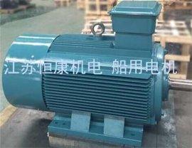 厂家供应 Y-H船用电机 CCS中国船级社认证