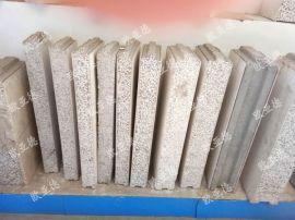 山东欧亚德轻质隔墙板 新型环保轻质隔墙板