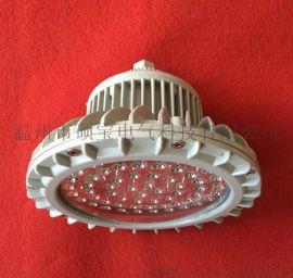 **KHD210-40W/50w/60w/70w防爆免维护节能LED照明灯