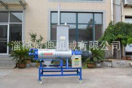 LX280-2固液分离机,猪粪脱水机