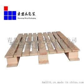 青岛定做木质托盘 生产厂家直销运输包装托盘木箱 提供样品
