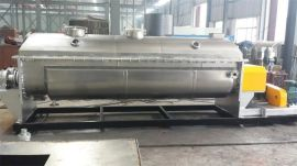 **供应KJG空心桨叶干燥机,污泥空心桨叶干燥机厂家