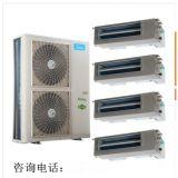 北京美的家庭中央空调系列