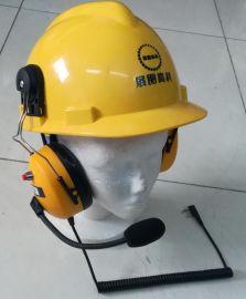 对讲安全帽通话头盔多功能安全帽静噪对讲头盔