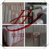 纯镁棒压铸用镁合金棒材