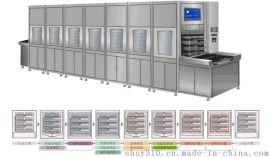 厂家生产SCQ系列超声波清洗机