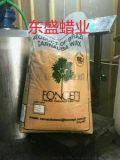 进口巴西棕榈蜡一棵树牌棕榈蜡