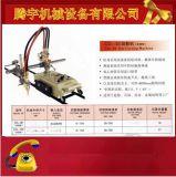 CG1-100半自動火焰切割機 氣割機價格 鋼板切割機 100半自動火焰切割機廠家 火焰切割機價格