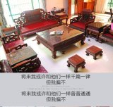 定做 红木家具坐垫,皮沙发垫子,客厅高档红木沙发垫木头坐垫防滑垫