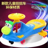 兒童扭扭車 滑行車 寶寶搖擺車 健身車 玩具車童車