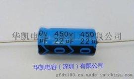 专业生产轴向(卧式)铝电解电容
