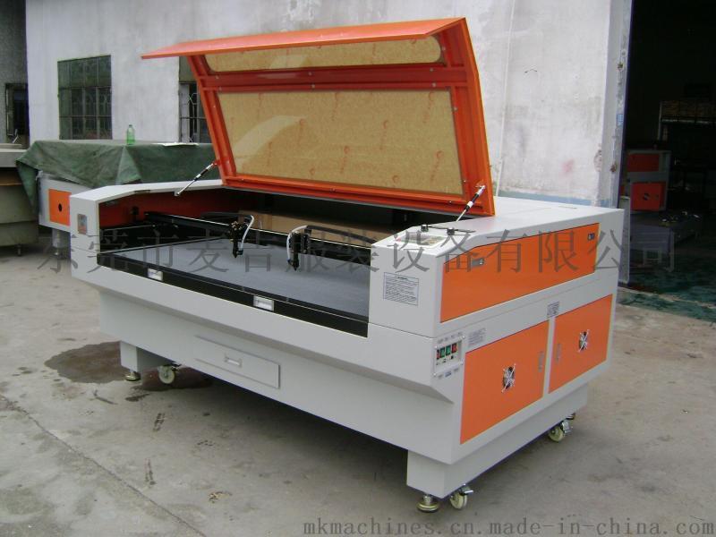 激光裁剪机 服装布料激光切割机