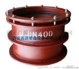 西安昌源管道专业生产柔性,刚性防水套管,长度可加工