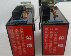 贝特cpa100-220电动直行程执行器控制模块