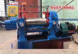 锦九洲 低价直销XK-400新型硬齿面开放式炼胶机  16寸混炼机 青岛炼胶机压胶机专业生产厂家