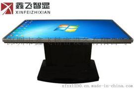 深圳广告机厂家 鑫飞智显xf-z20     触控茶几互动触摸桌 触摸餐桌 智能餐桌电子餐桌液晶显示器