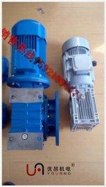 批发1.1KW立式涡轮减速电机 RV050减速机多少钱