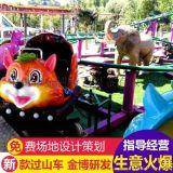 戶外遊樂設施過山車,兒童過山車