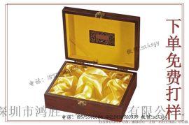 冬虫夏草盒 冬虫夏草盒子 **冬虫夏草包装盒生产厂家