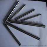 供应进口高硬度CD750无磁钨钢 CD850硬质合金