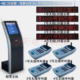 全无线排队叫号机液晶呼叫器LED电子显示屏服务评价器