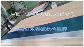 铝合金板-6061 模具超厚铝板切割小块 锻造铝圆铝环