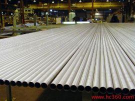310S 309S耐高温不锈钢管 焊管 无缝管