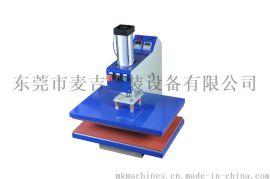 气动烫画机 单工位气动烫画机